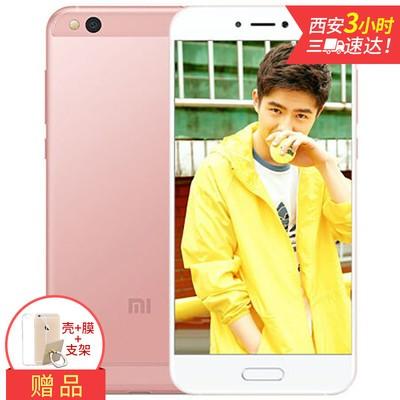 【全国包邮】小米5C 64GB 支持双4G 隐私双系统 双开应用 PK荣耀8青春