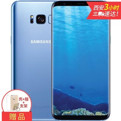 【双蛋狂欢节】三星 GALAXY S8+ 4G+64G(全网通)