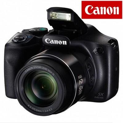 【Canon授权专卖 顺丰包邮】佳能 SX540 HS专业长焦相机