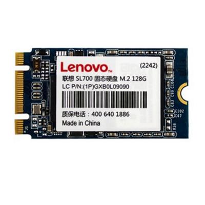 联想 SL700 M.2 2242(128GB)固态硬盘  笔记本 /台式固态NGFF