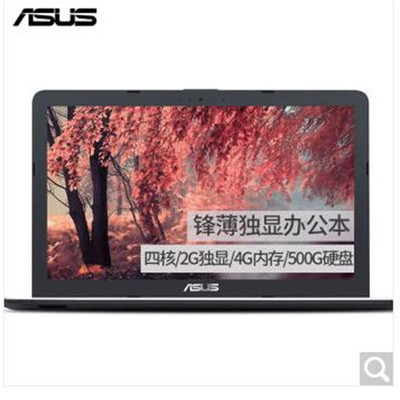 【ASUS授权专卖】华硕 X541SC3160(N3160四核处理器4GB/500GB/2G)