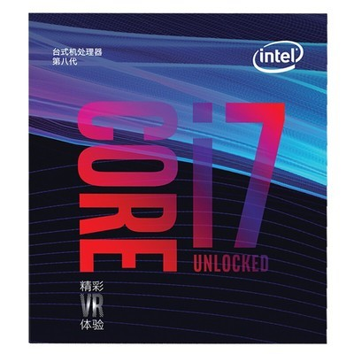 Intel/英特尔 酷睿i7-8700k 盒装八代CPU处理器 六核心 3.7GHz LGA 1151 台式机处理器 支持Z370 B360主板