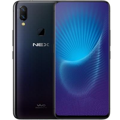 【顺丰包邮】vivo NEX 零界全面屏AI双摄手机 8GB运行 全网通4G手机