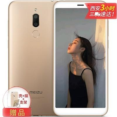 【现货包邮】魅族 魅蓝 6T 全面屏手机 全网通 3G+32G移动联通电信4G