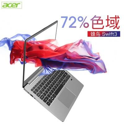 宏碁(acer)蜂鸟SF313全金属轻薄本超薄便携学生商务办公笔记本电脑(i3 8130U/4GB/128GB SSD)