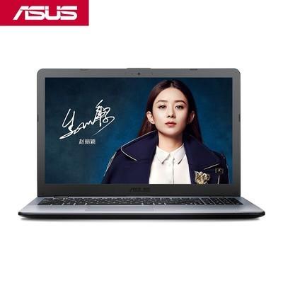 华硕 V587UN8250顽石五代四核便携商务游戏笔记本(4GB/1TB/4G独显)