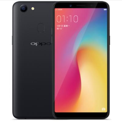 OPPO A73(全网通)