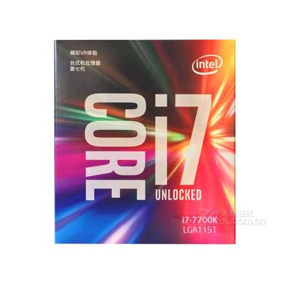 英特尔(Intel)酷睿四核I7-7700k 盒装CPU处理器 主频4.2  不锁频