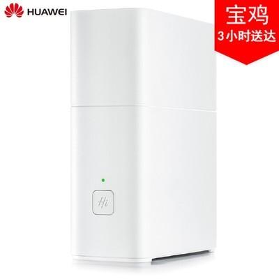 【顺丰包邮】华为A1畅享版无线路由器1200m千兆双频穿墙王高速wifi