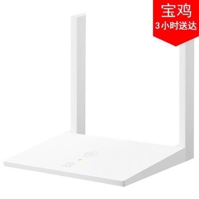 【顺丰包邮】Huawei/华为路由器家用ws318增强版无线穿墙高速wifi