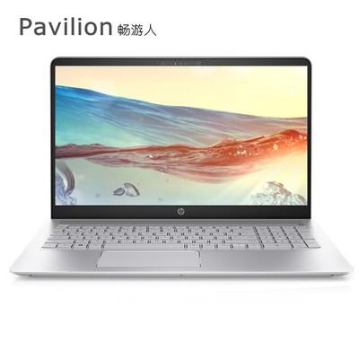 【顺丰包邮】惠普 PAVILION 15-CK009TX(2VW14PA) 15.6英寸轻薄本!