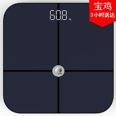 【顺丰包邮】Huawei/华为 智能体脂秤 监测体重脂肪减肥