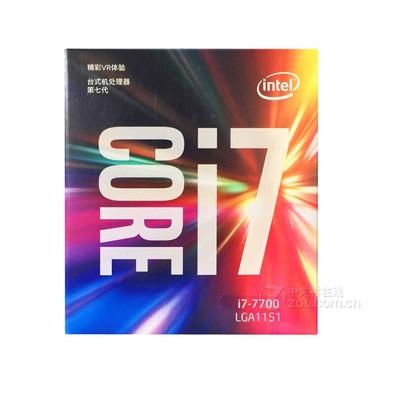 英特尔(Intel)酷睿四核I7-7700 盒装CPU处理器  主频3.6 睿频4.2