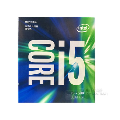英特尔(Intel)酷睿四核I5-7500 盒装CPU处理器 全新架构 集成HD630