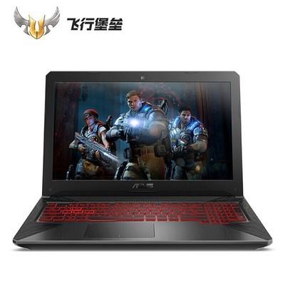 华硕(ASUS) FX80GE8300吃鸡游戏本15.6英寸120HZ商务办公笔记本电脑120Hz电竞屏  i5-8300H/8G/双硬盘/1050Ti 4G