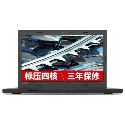 【ThinkPad授权专卖】 T470(20HDA004CD)I5-7200U/8G/500+128/2G