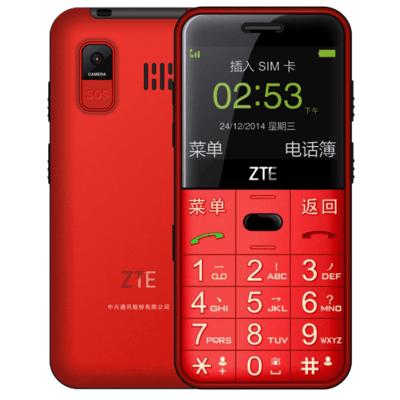 中兴 L610(电信2G)老年机 电信手机直板按键大字大声超长待机电信版