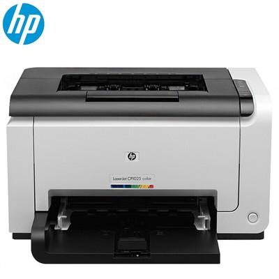 惠普(HP) LaserJet Pro CP1025 彩色激光打印机