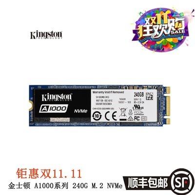 金士顿(Kingston) A1000系列 240G M.2 NVMe 固态硬盘  极速 正品