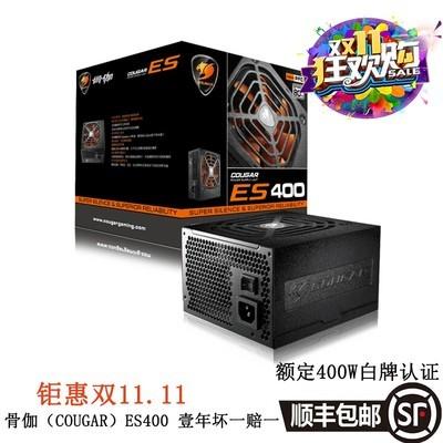 骨伽(COUGAR)ES400电竞电源 额定400W电脑电源 台式机温控静音背线