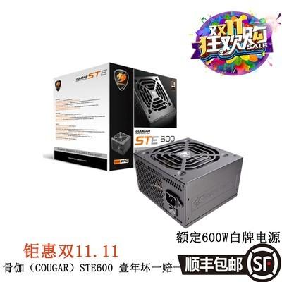 骨伽(COUGAR)ES600电竞电源 额定400W电脑电源 台式机温控静音背线