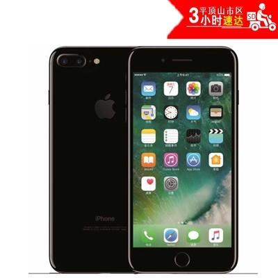Apple iPhone 7 Plus  32G/128G  移动联通电信4G手机