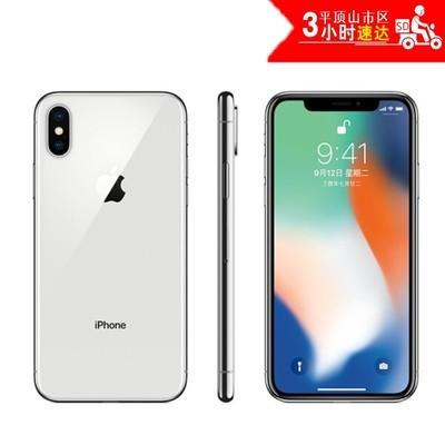 Apple iPhone X 64GB/256GB 银色 移动联通电信4G手机