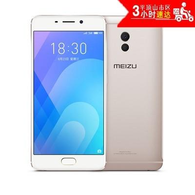 魅族(MEIZU) 魅族 魅蓝Note6  全网通(4G RAM+64G ROM)【尊享版】