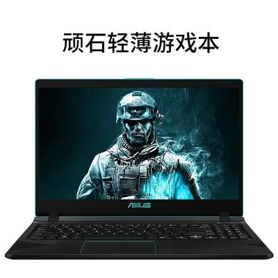 Asus/华硕YX560UD8250四核i5独显1050 4G超薄窄边框游戏本吃鸡学生办公手提笔记本电脑