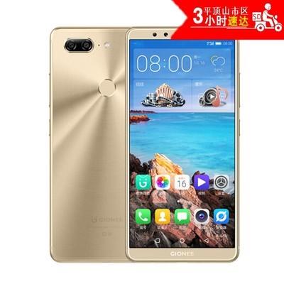 金立 M7全面屏手机 炫影黑 6GB+64GB 移动联通电信4G手机 双卡双待