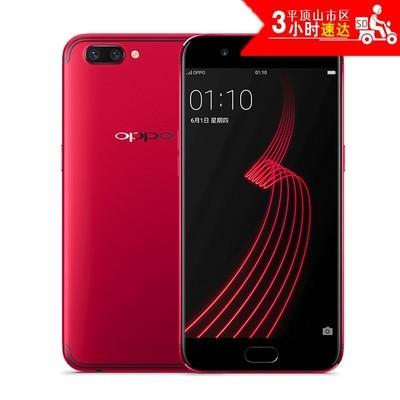 OPPO R11 全网通4G+64G 双卡双待手机