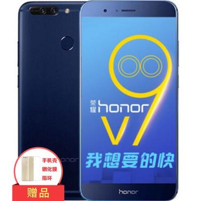 荣耀 V9 全网通 高配版 6GB运行 移动联通电信4G手机 【顺丰包邮】