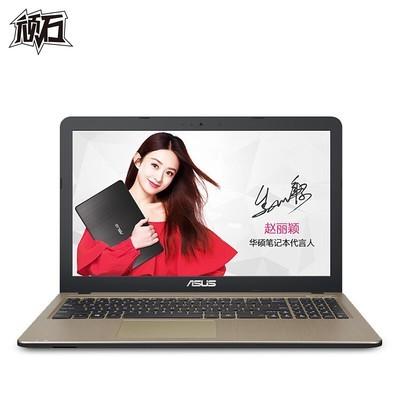 【顺丰包邮】华硕 FL5700UP8550(4GB/1TB/2G独显)15.6英寸娱乐本