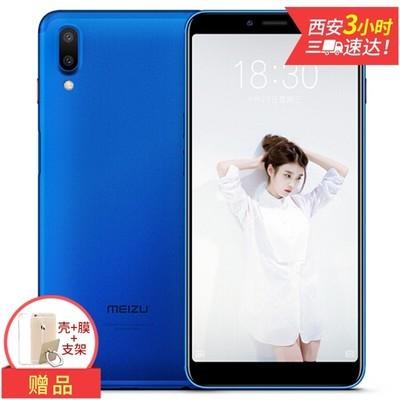 【现货速发送壳膜】魅族 魅蓝 E3 全面屏手机 全网通 6+64/128G 双卡
