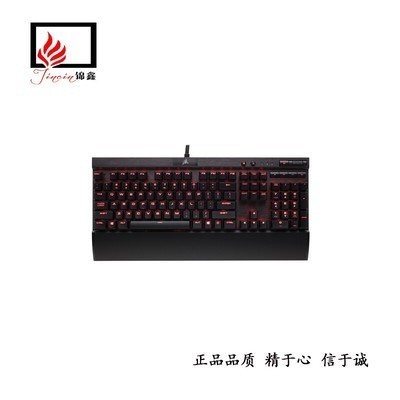 美商海盗船(USCorsair)Gaming系列 K70