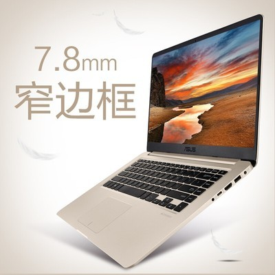 华硕(ASUS) 灵耀S4000VA i5 8250/4GB/256GB固态 14英寸超轻薄窄边框商务办公便携笔记本电脑