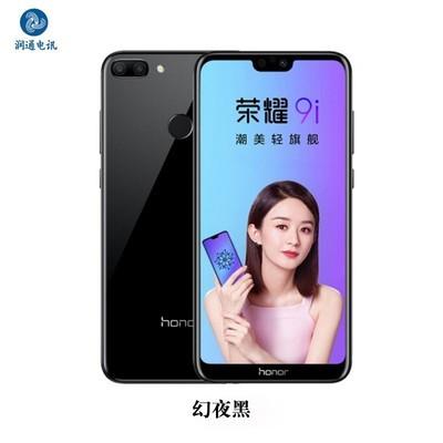 荣耀9i 4GB+128GB  移动联通电信4G全面屏手机 双卡双待
