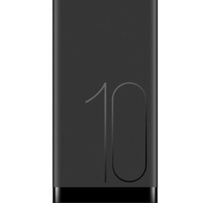 华为(HUAWEI)华为(荣耀)10000mAh移动电源/充电宝 快充版