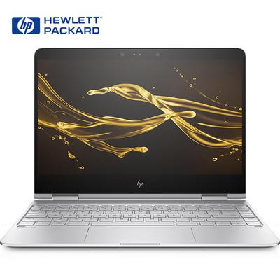 【顺丰包邮】惠普 Spectre x360 13-w020tu(Z4K32PA)13.3英寸轻薄翻转笔记本(i7-7500U 8G 256G SSD FHD 触控屏 )银色