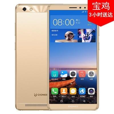 【顺丰包邮】金立 金钢3 3GB+32GB(全网通)