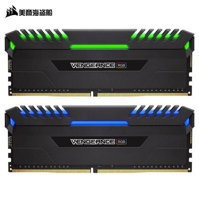 美商海盗船复仇者RGB灯条16GB(8Gx2条) DDR4 3200 台式机内存 RGB光