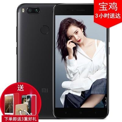 【顺丰包邮+送壳膜支架】Xiaomi 小米 5X 4GB RAM 全网通 PK A83