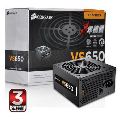 美商海盗船额定650W VS650 电源(80PLUS认证转换效率85%/主动PFC