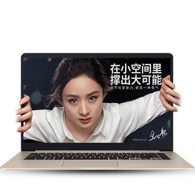 华硕 S5100UN855015.6英寸i7四核超窄边框轻薄笔记本电脑金属金i7-8550 8G 1T+128G MX150独显