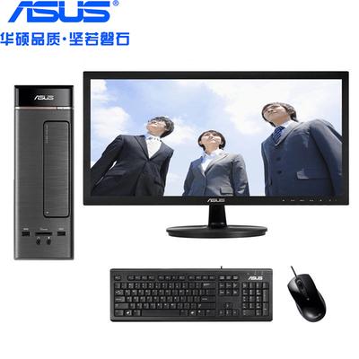 【国内包邮】华硕 灵睿 K20CE-N3754M4