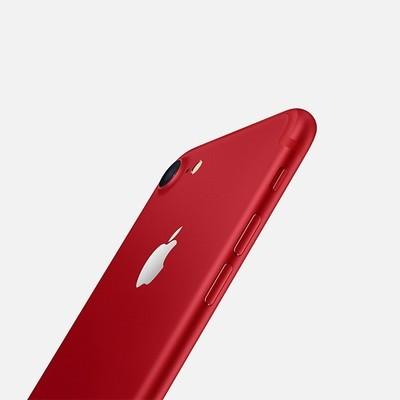 【正品国行  顺丰包邮】苹果 iPhone 7 Plus(全网通)