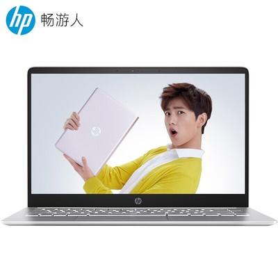 惠普 PAVILION 14-BF121TX(2SL46PA)14英寸轻薄笔记本(i7-8550U 8G 128GSSD+1T 940MX 4G独显FHD IPS)粉