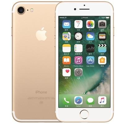 苹果 iPhone 7(国际版/全网通)微信13319503333 可以旧换新同城送货