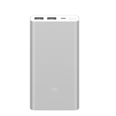 【原装现货】小米(MI) 10000毫安 新移动电源2 /充电宝 双向快充 银色