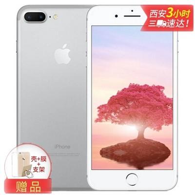【领劵立减200元】苹果 iPhone 7 Plus(全网通) pk三星s8